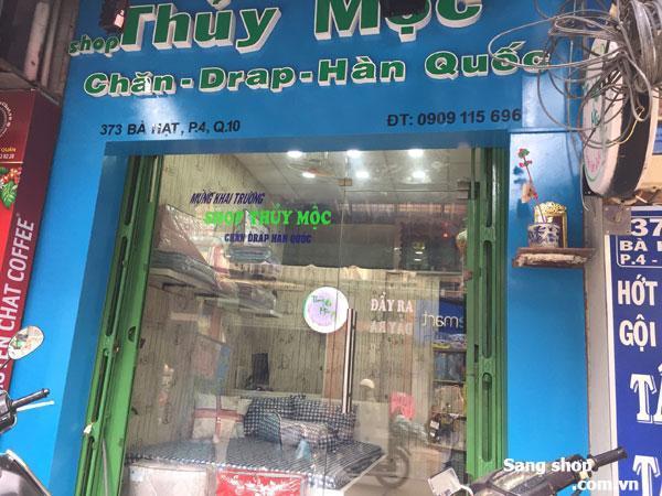 Cần sang Shop Thủy Mộc Chăn Drap Hàn Quốc hoặc Mặt bằng Kinh Doanh